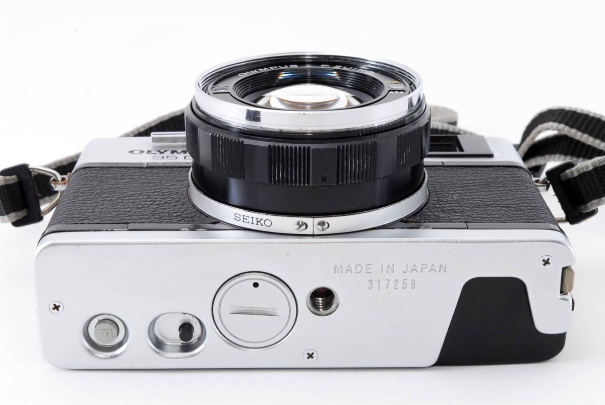 【即決 美品 保障付 動作確認済】Olympus 35 DC Rangefinder w/40mm f/1.7 Lens オリンパス レンジファインダー レンズセット #549177_画像6