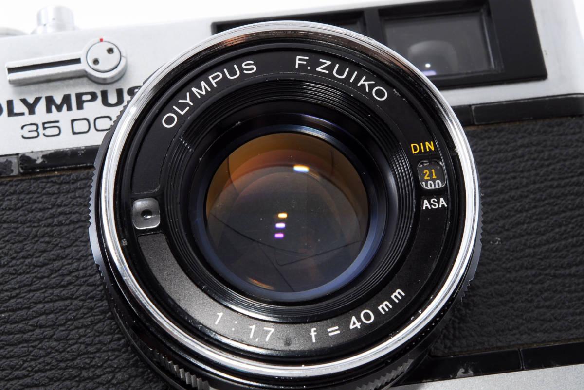【即決 美品 保障付 動作確認済】Olympus 35 DC Rangefinder w/40mm f/1.7 Lens オリンパス レンジファインダー レンズセット #549177_画像10