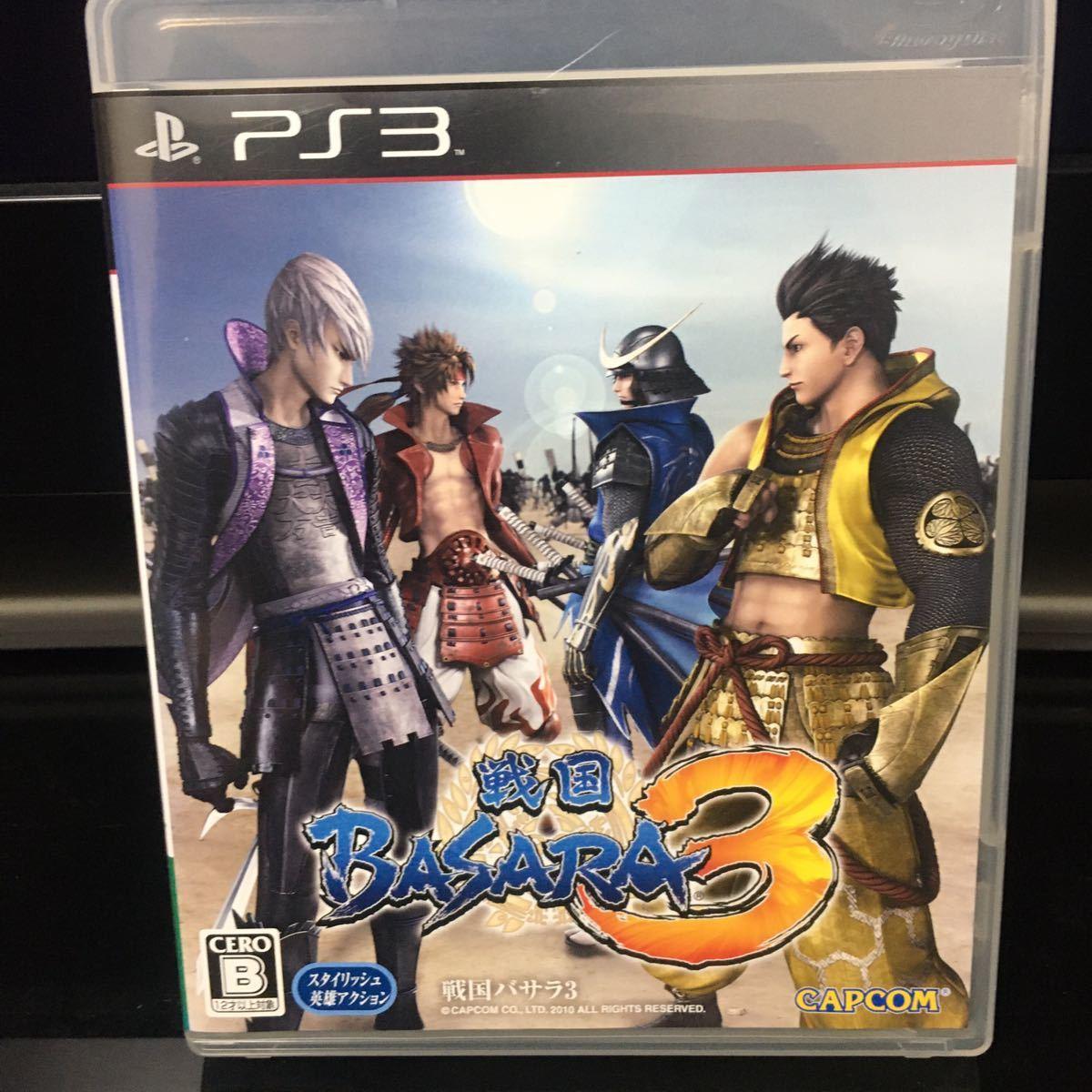 戦国BASARA3 PS3 スタイリッシュ英雄アクション