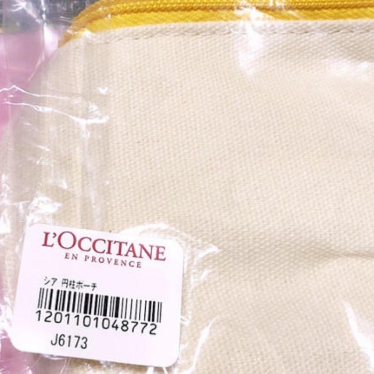 新品 L'OCCITANE ロクシタン ころんとまあるいオリジナルポーチ
