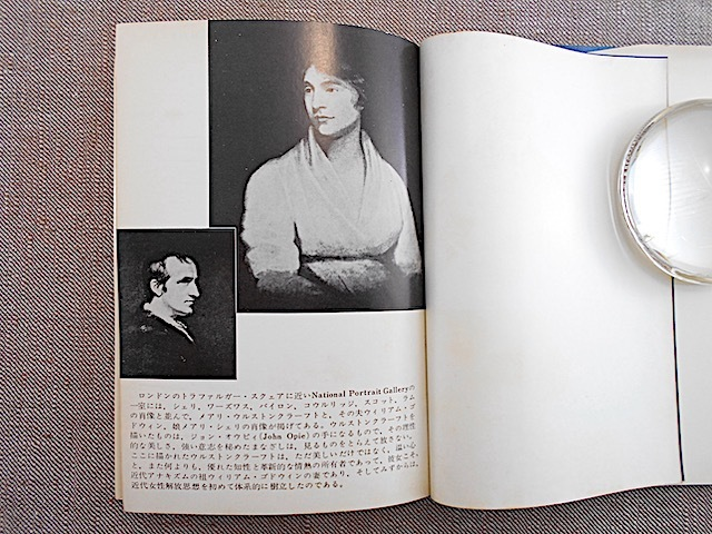送料無料:ウィリアム・ゴドウィン『メアリ・ウルストンクラーフトの思い出―女性解放思想の先駆者』未来社 ※発送についてお知らせがあり_画像4