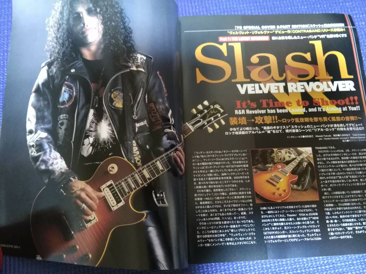 B926 ☆ ヤングギター YOUNG GUITAR 2004年 6月号 / Slash スラッシュ ガンズ・アンド・ローゼズ(Guns N' Roses)_画像4