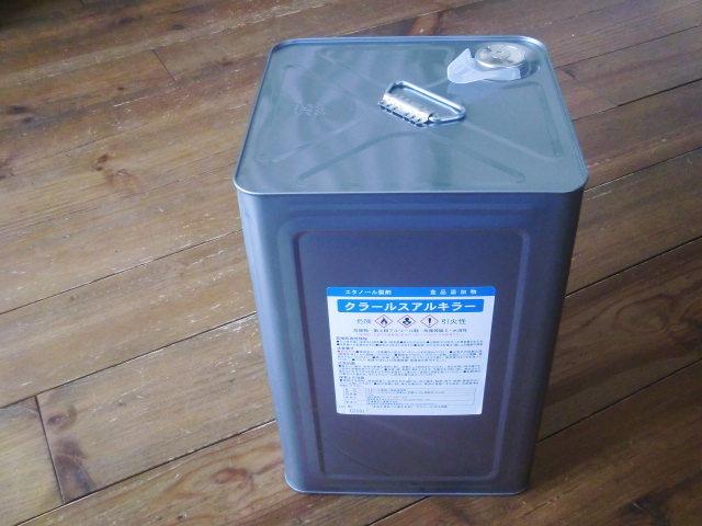 除菌用アルコール 15kg(約18L) エタノール75%(容量%) 食品添加物対応  検索「消毒 除菌剤 消毒薬 消毒液 ウイルス ウィルス 」