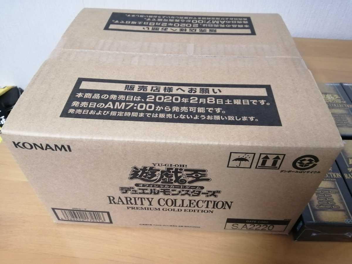 1円スタート 遊戯王 レアリティコレクション 1カートン+13BOX 遊戯王20th Anniversary COLLECTION 帯付き10PACK カナン未開封1その他