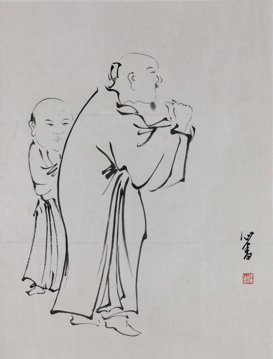 愛新覚羅!/[傅儒・人物図]/中国字画