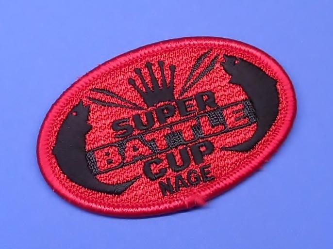 ダイワ Daiwa スーパー バトルカップ トーナメント 投げ 大会出場 赤● ワッペン 75-48mm_画像1