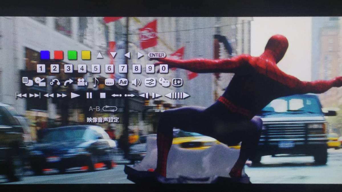 ☆ PS3 本体 ☆ FW3.55以下 プレイステーション3 20GB CECHB00 動作品 BD DVD PS3 PS2 PS ソフト 読み込みOK 希少 コントローラー 付き_画像6