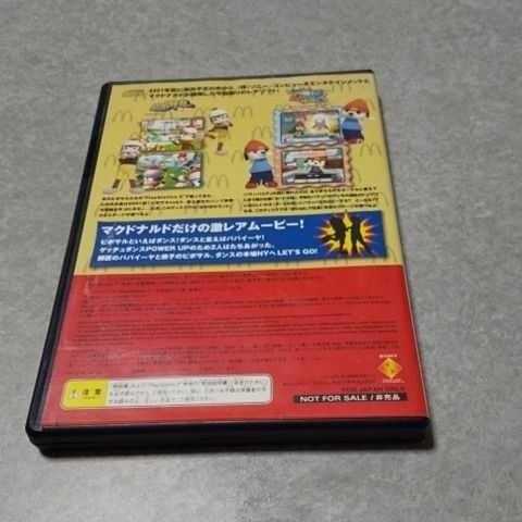 PlayStation2 マクドナルド オリジナル ハッピーDISK