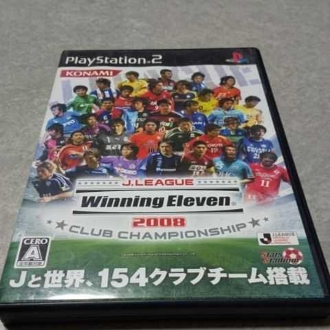 PlayStation2 ウィニングイレブン 2008