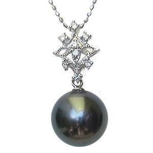 Collier pendentif perle perle noire Diamant, top pendentif, breloque & perle & perle papillon noir