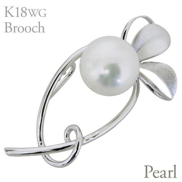 Brosche Pflanzenmotiv Design Eine weiße Perle Südsee Weißer Schmetterling Perle 10mm K18 Weißgold Damen, Damenaccessoires & Brosche & Perle