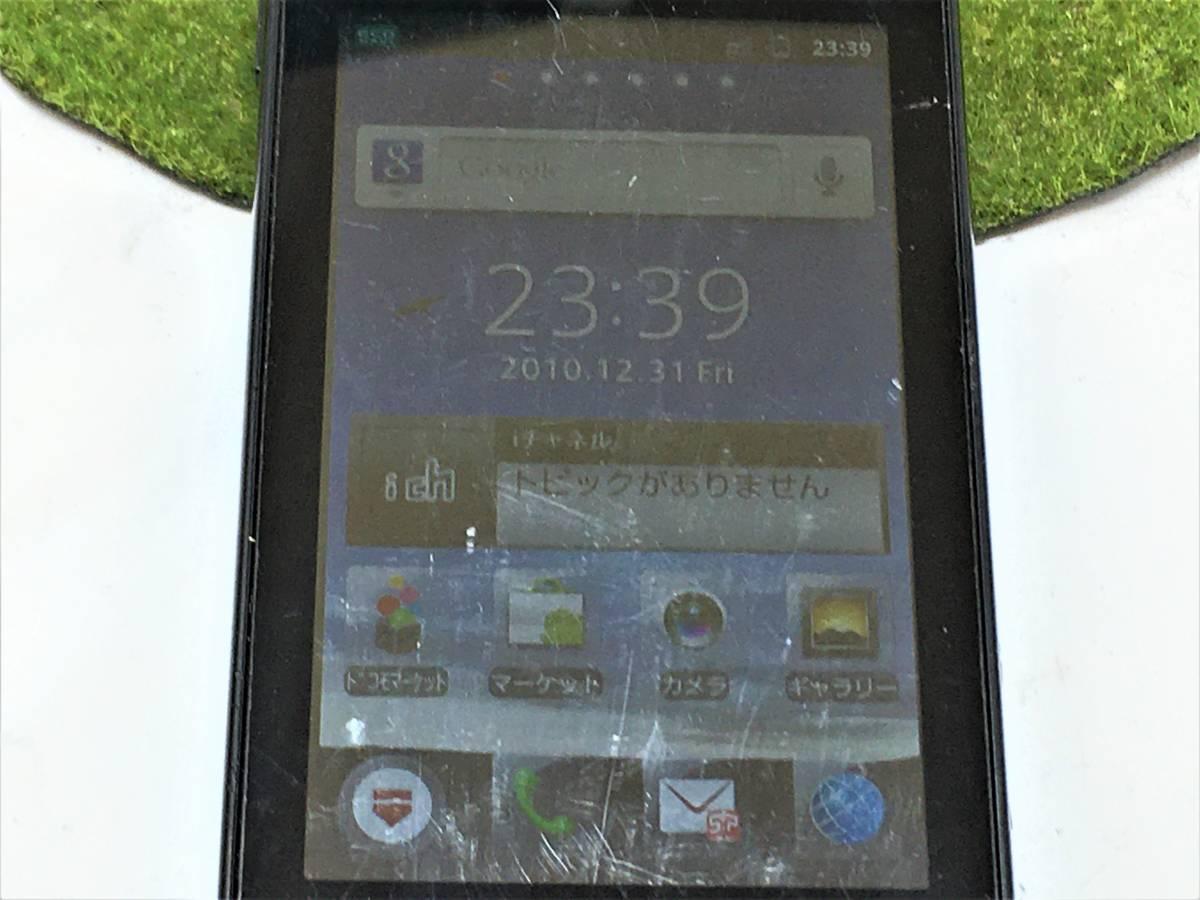 d469【良品】■同梱OK・初期化OK・清掃OK・判定OK■docomo P-01D ターコイズ Panasonic 中古 スマホ 携帯 ドコモ_細かなキズあり