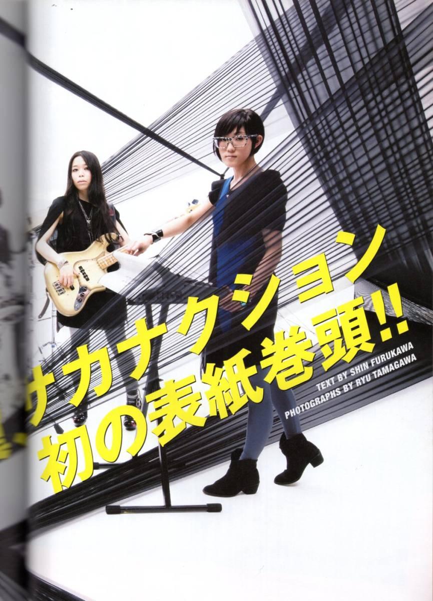 雑誌ROCKIN' ON JAPAN VOL.386(2011/8月号)♪表紙&特集:サカナクション・山口一郎/東京事変・椎名林檎/DIR EN GREY Toshiya/吉井和哉♪_画像5