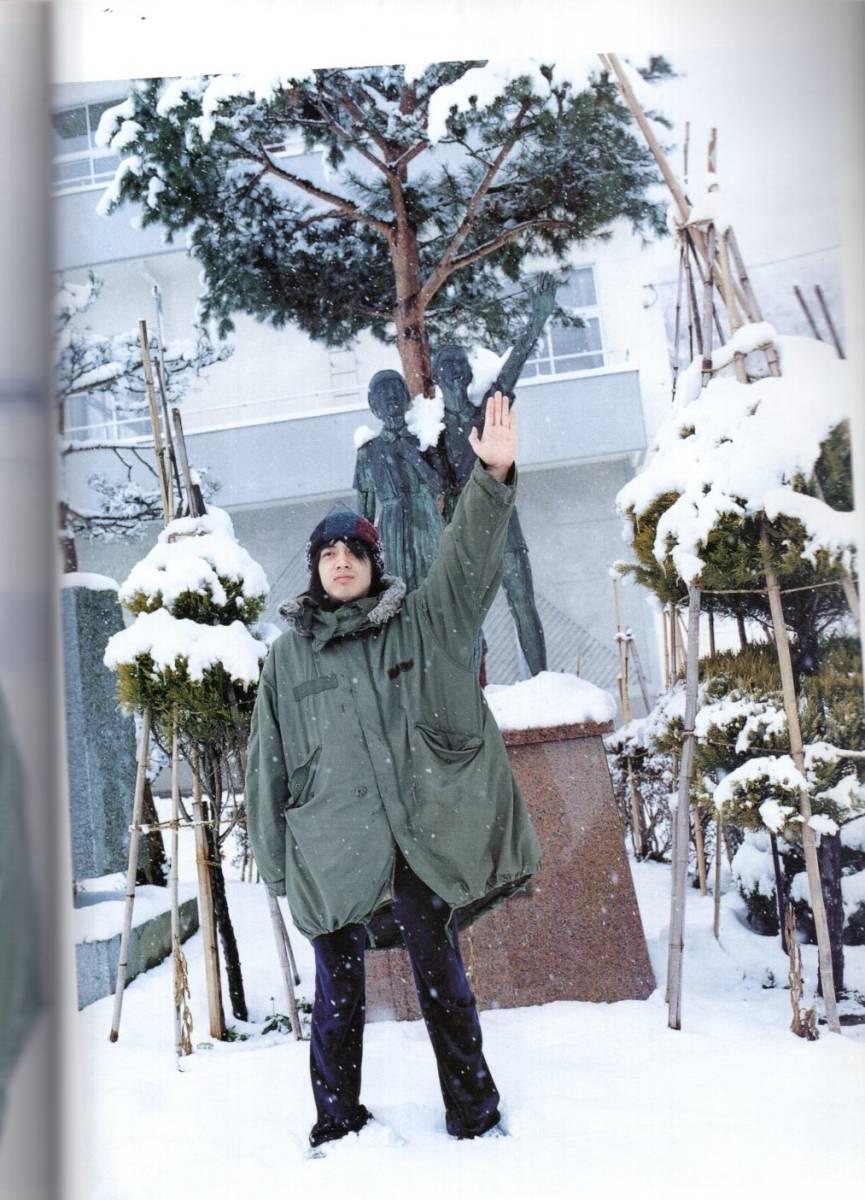 雑誌ROCKIN' ON JAPAN VOL.274(2005年3月号)♪表紙&特集:峯田和伸(銀杏BOYZ)/BUMP OF CHICKEN藤原基央/吉井和哉/THE MAD CAPSULE MARKETS_画像6