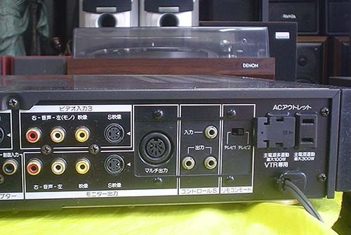 SONY/GHOST REDUCTION TUNER『VT-GR1000』_画像7