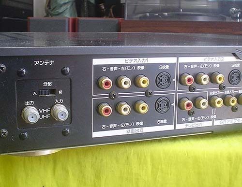 SONY/GHOST REDUCTION TUNER『VT-GR1000』_画像6