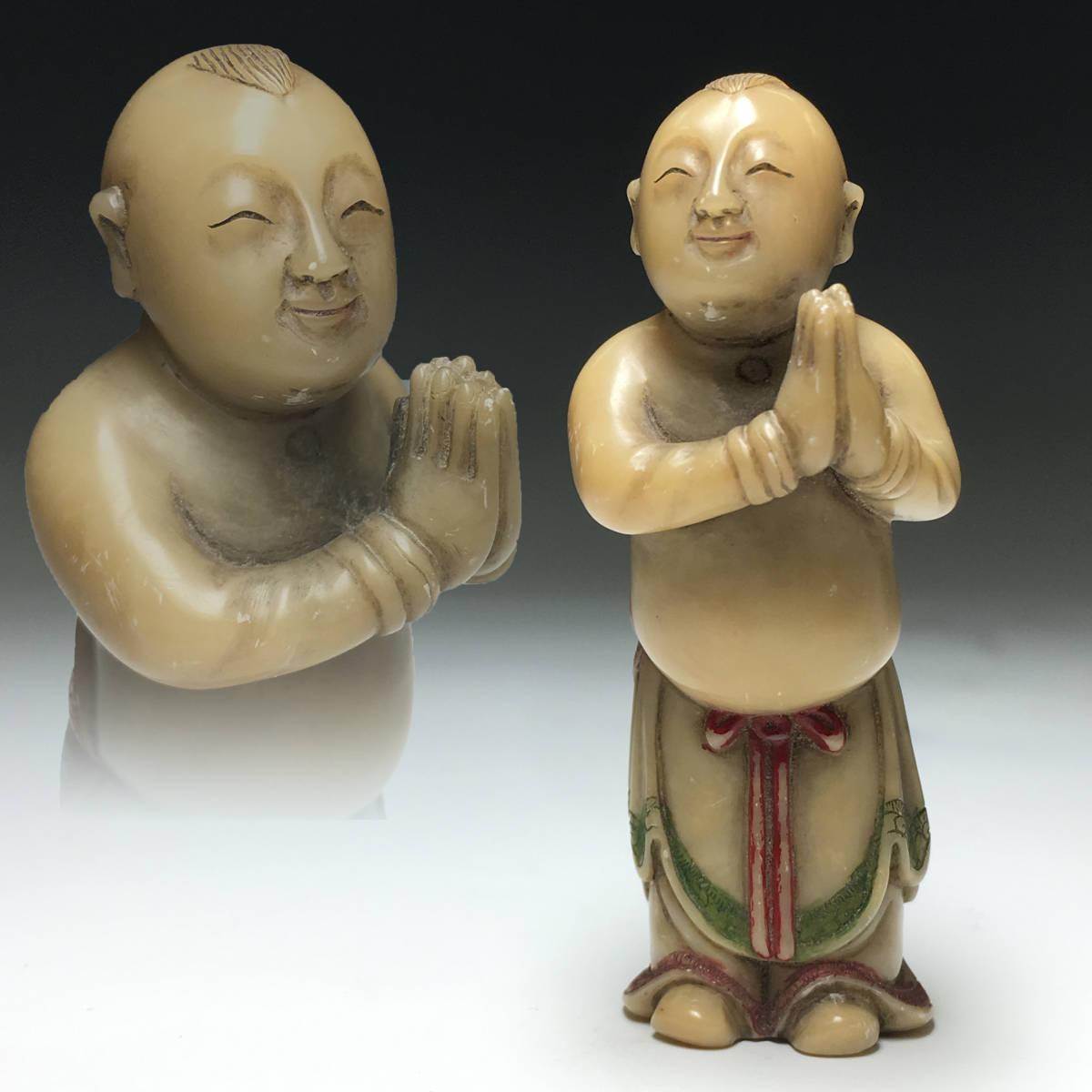 ★1000円スタート 清時代 壽山石唐子置物 中國美術 骨董品 時代物