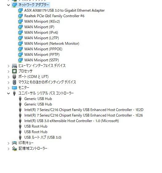 USB3.0接続 LAN変換 玄人志向 GbE-USB3.0 USB接続 GbEアダプタ