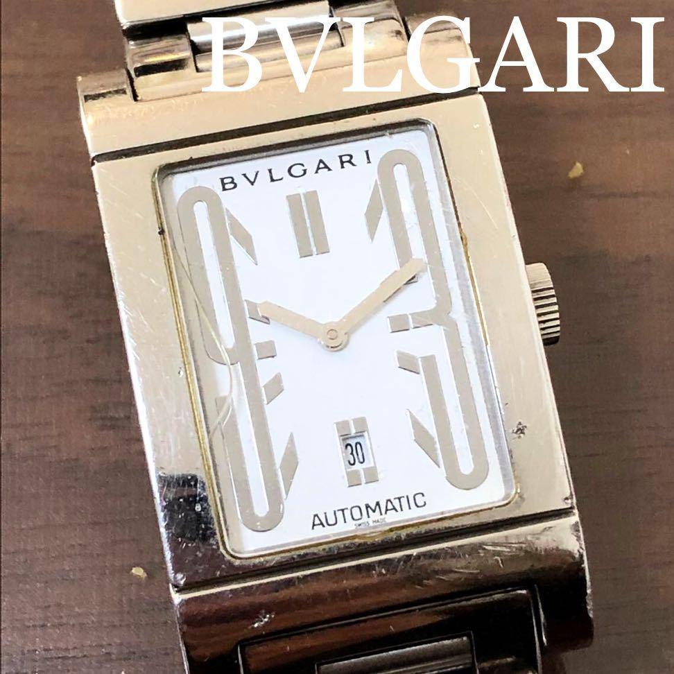 1円~!稼動品★ジャンクブルガリ BVLGARI レッタンゴロ RT45S 自動巻き メンズ腕時計 ステンレス 白文字盤 【送料無料】
