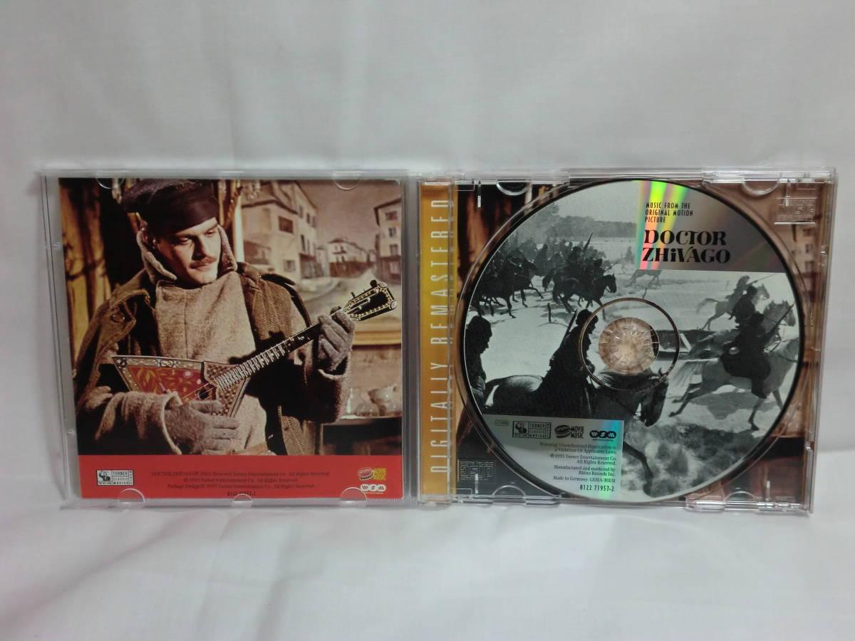 送料込み レア 盤面良好 DOCTOR ZHIVAGO ドクトル・ジバゴ サウンドトラック モーリス・ジャール 輸入盤 映画音楽 サントラ CD 洋画_画像3