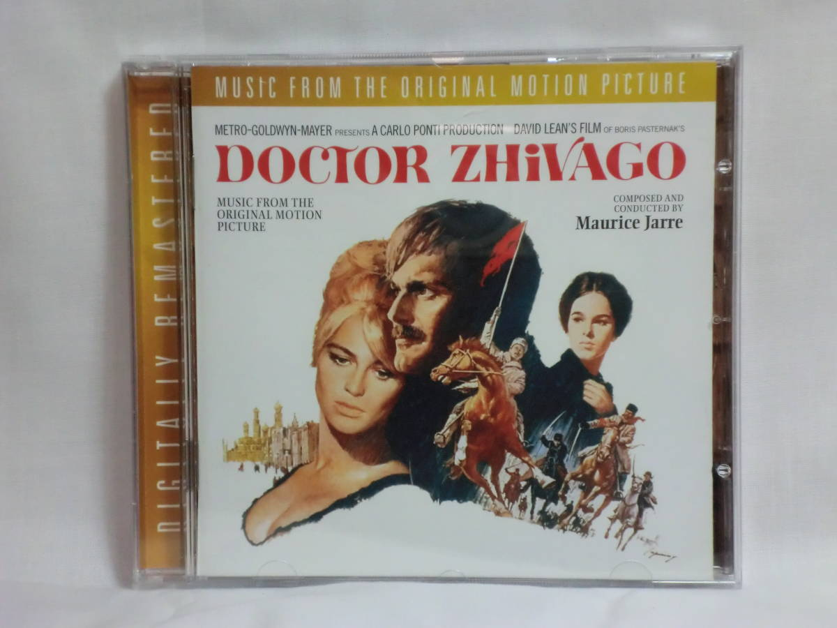 送料込み レア 盤面良好 DOCTOR ZHIVAGO ドクトル・ジバゴ サウンドトラック モーリス・ジャール 輸入盤 映画音楽 サントラ CD 洋画_画像1