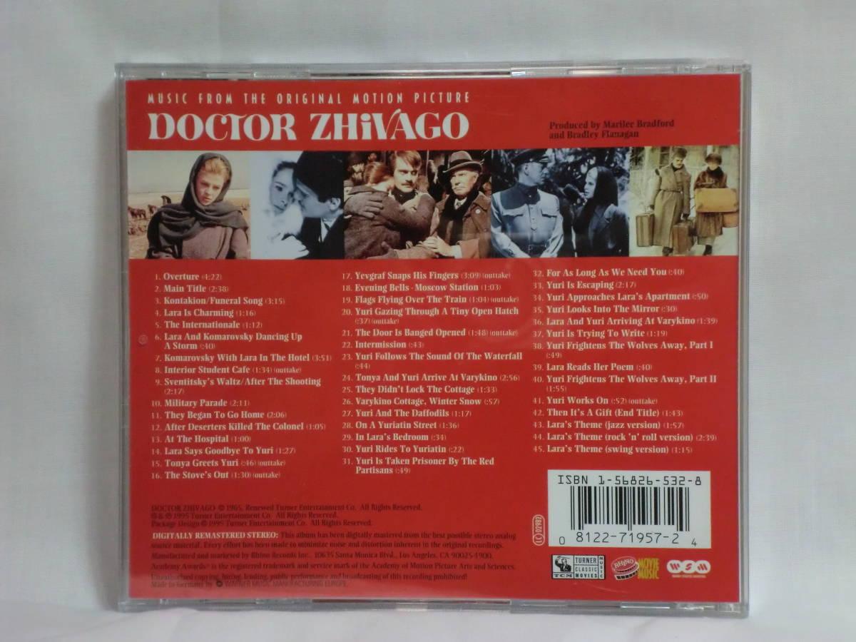 送料込み レア 盤面良好 DOCTOR ZHIVAGO ドクトル・ジバゴ サウンドトラック モーリス・ジャール 輸入盤 映画音楽 サントラ CD 洋画_画像2