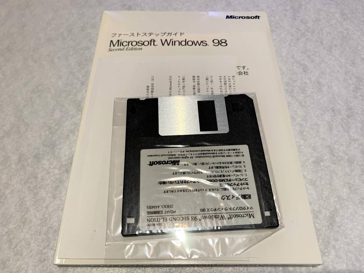 【送料無料】新品未開封 Windows 98 Second Edition PC/AT互換機用 DSP版_画像1