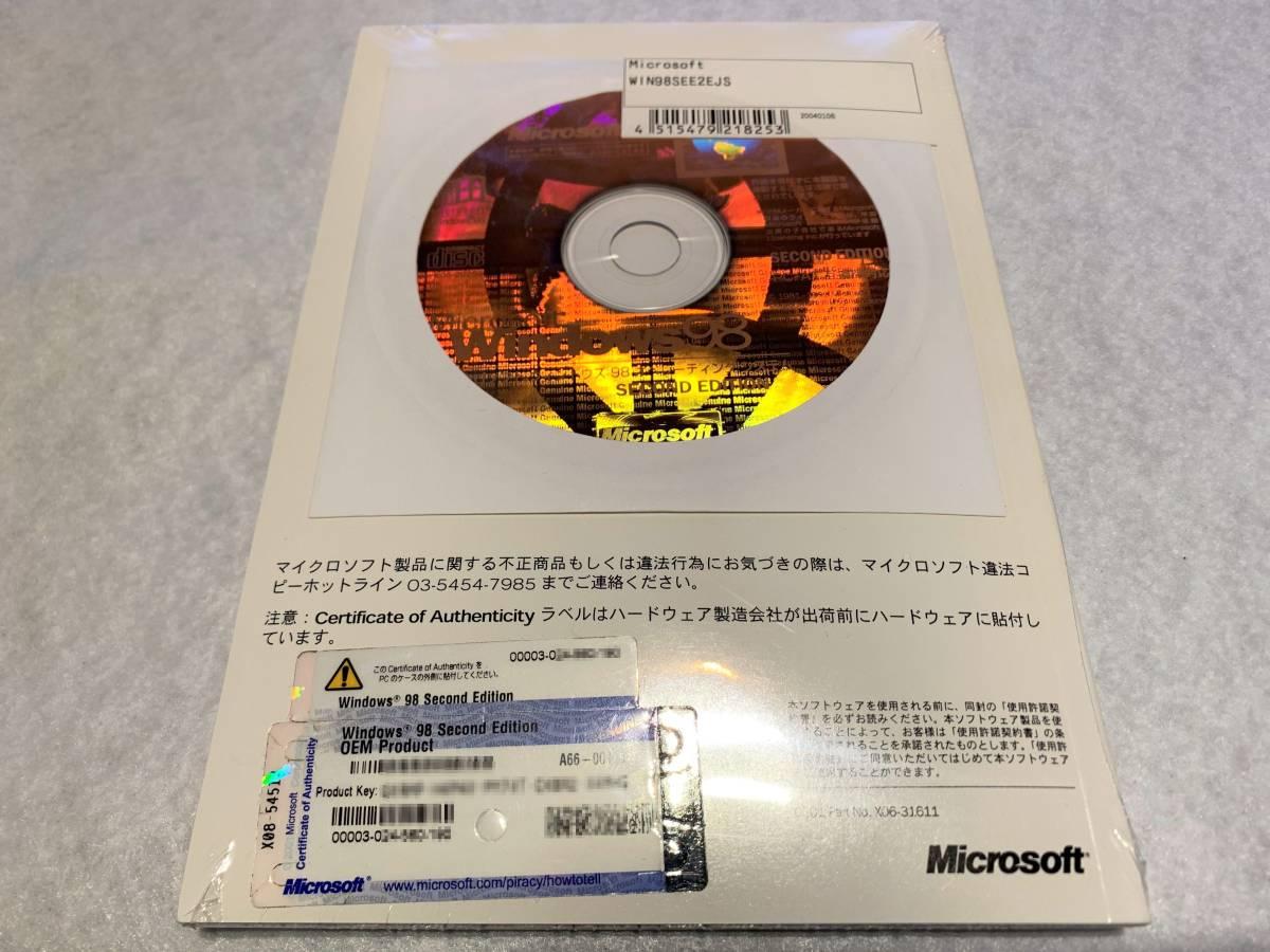 【送料無料】新品未開封 Windows 98 Second Edition PC/AT互換機用 DSP版_画像2