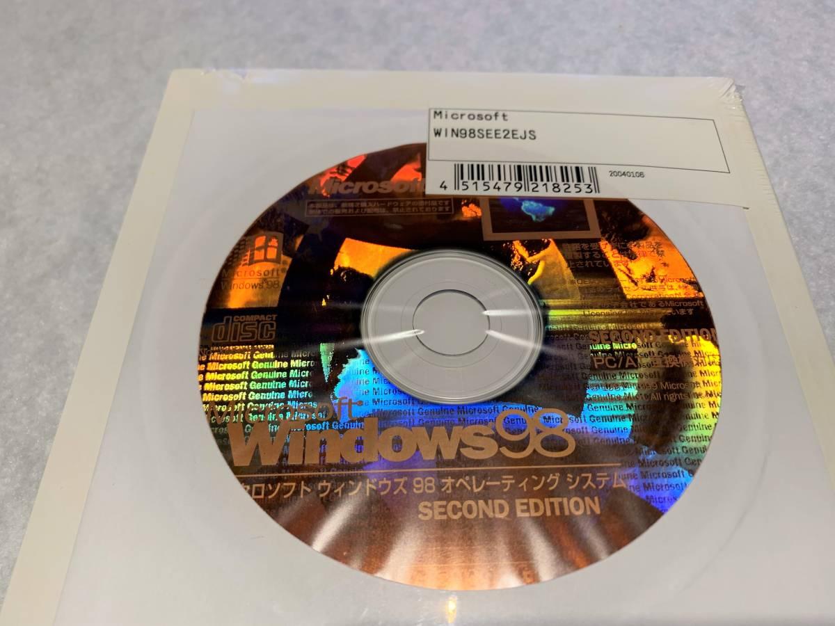 【送料無料】新品未開封 Windows 98 Second Edition PC/AT互換機用 DSP版_画像3