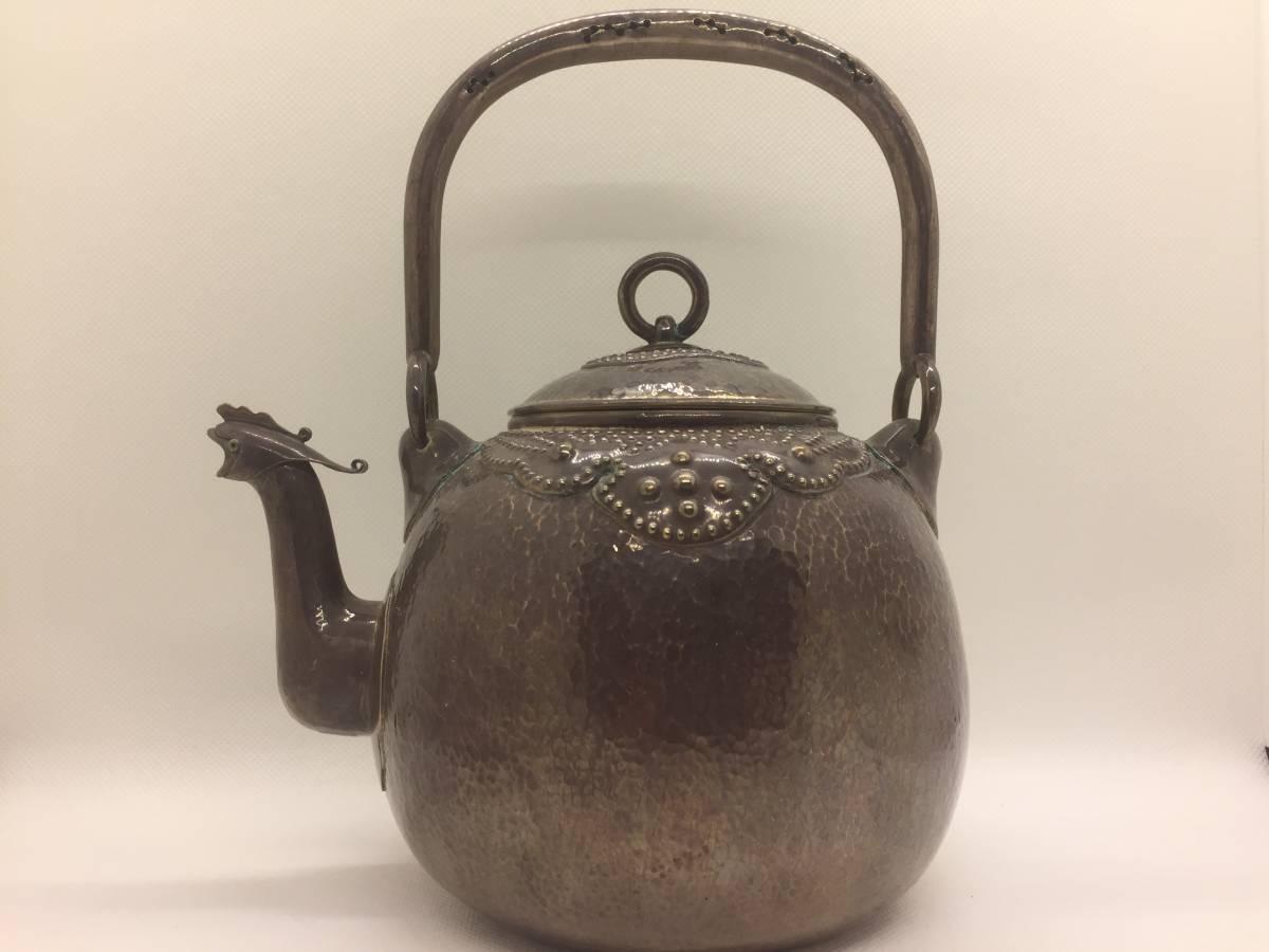 純銀製 名越昌晴造 日本釜師長 鳳凰口銀瓶 湯沸 煎茶道具 共箱