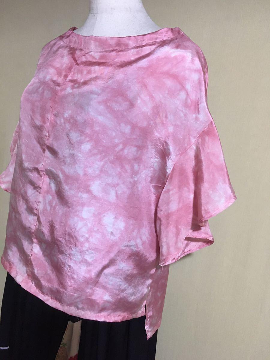 着物リメイク ハンドメイド ピンク チュニック