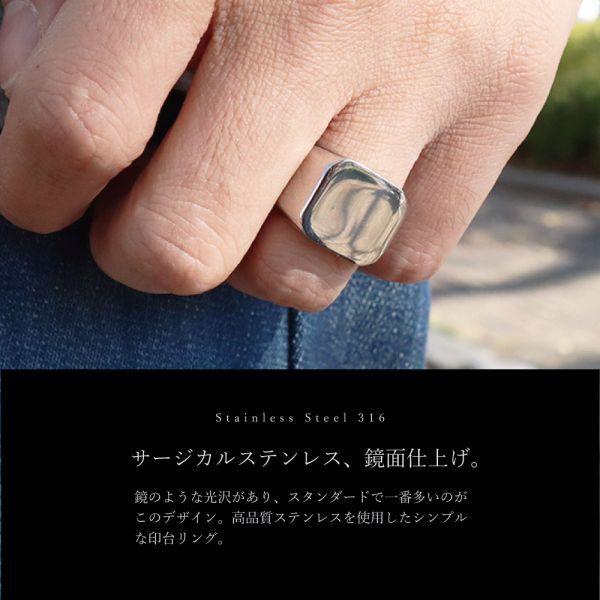 指輪 メンズ リング 印台 シグネット スクエア カレッジ 角丸 サージカルステンレス 艶 光沢 鏡面 シンプル 重厚感【24号/シルバー】_画像10