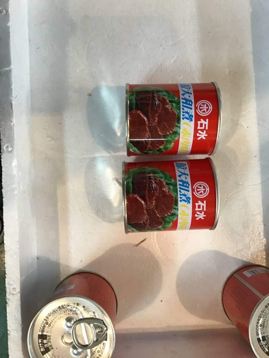 (缶詰め)鯨大和煮缶詰1缶 _画像1