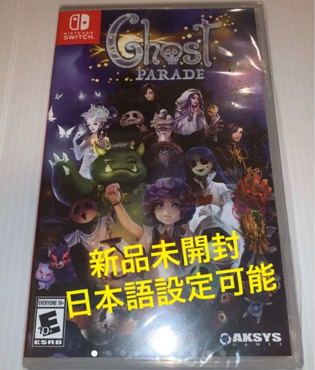 Ghost Parade  switch ソフト 北米版