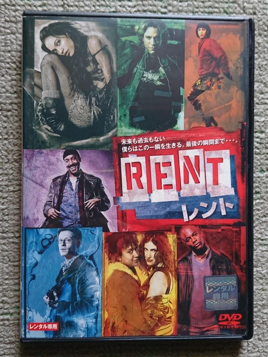 【レンタル版DVD】RENT -レント- 監督:クリス・コロンバス 2005年作品_画像1