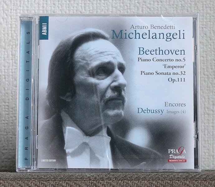 品薄/限定盤/CD/SACD/ミケランジェリ/ベートーヴェン/ドビュッシー/Michelangeli/Beethoven/Debussy/ピアノ協奏曲第5番/皇帝/ピアノ ソナタ_画像1
