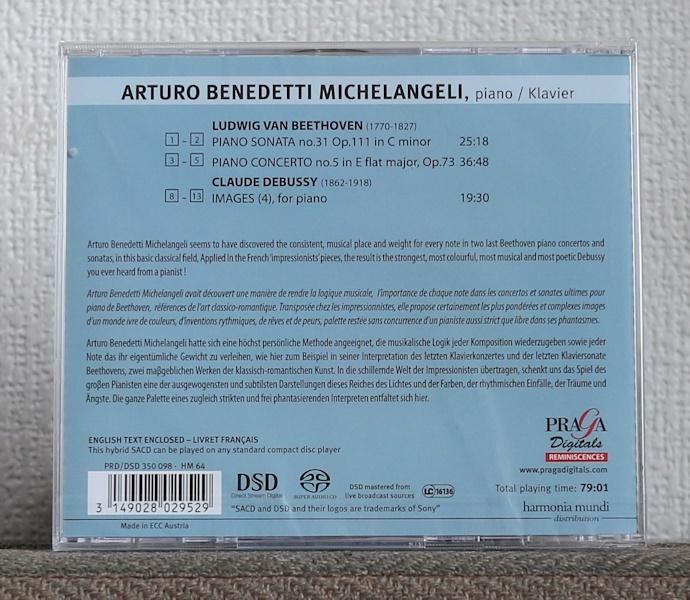 品薄/限定盤/CD/SACD/ミケランジェリ/ベートーヴェン/ドビュッシー/Michelangeli/Beethoven/Debussy/ピアノ協奏曲第5番/皇帝/ピアノ ソナタ_画像2