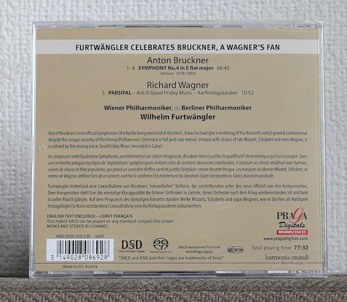 限定盤/CD/SACD/フルトヴェングラー/ブルックナー/交響曲第4番/ワーグナー/聖金曜日の音楽/Furtwangler/Bruckner/Symphony No. 4/Wagner_画像2