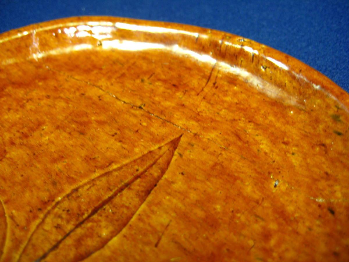 大樋焼 大樋長阿弥 飴釉 葉文 菓子皿 5客 1枚に割れ直し 美品 共箱 共布 茶道具 F99 ☆_1枚に割れ直しあります。