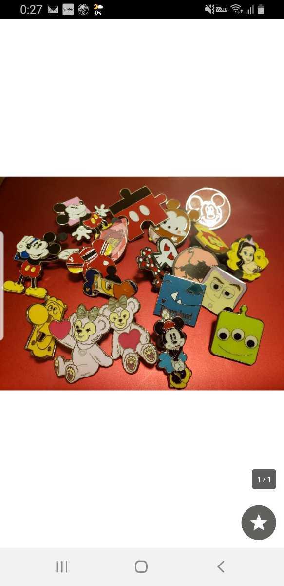 ディズニー ピン 20個 コレクション ピントレ ピンバッジ ピンバッチ 海外ディズニー 限定 非売品