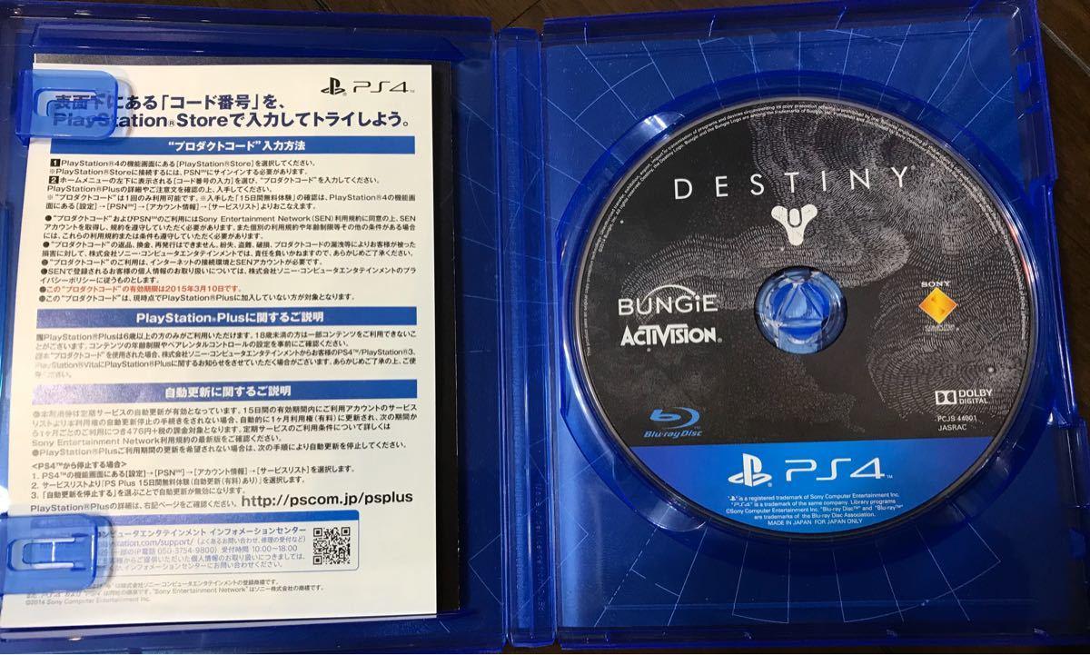 Destiny PS4ゲームソフト