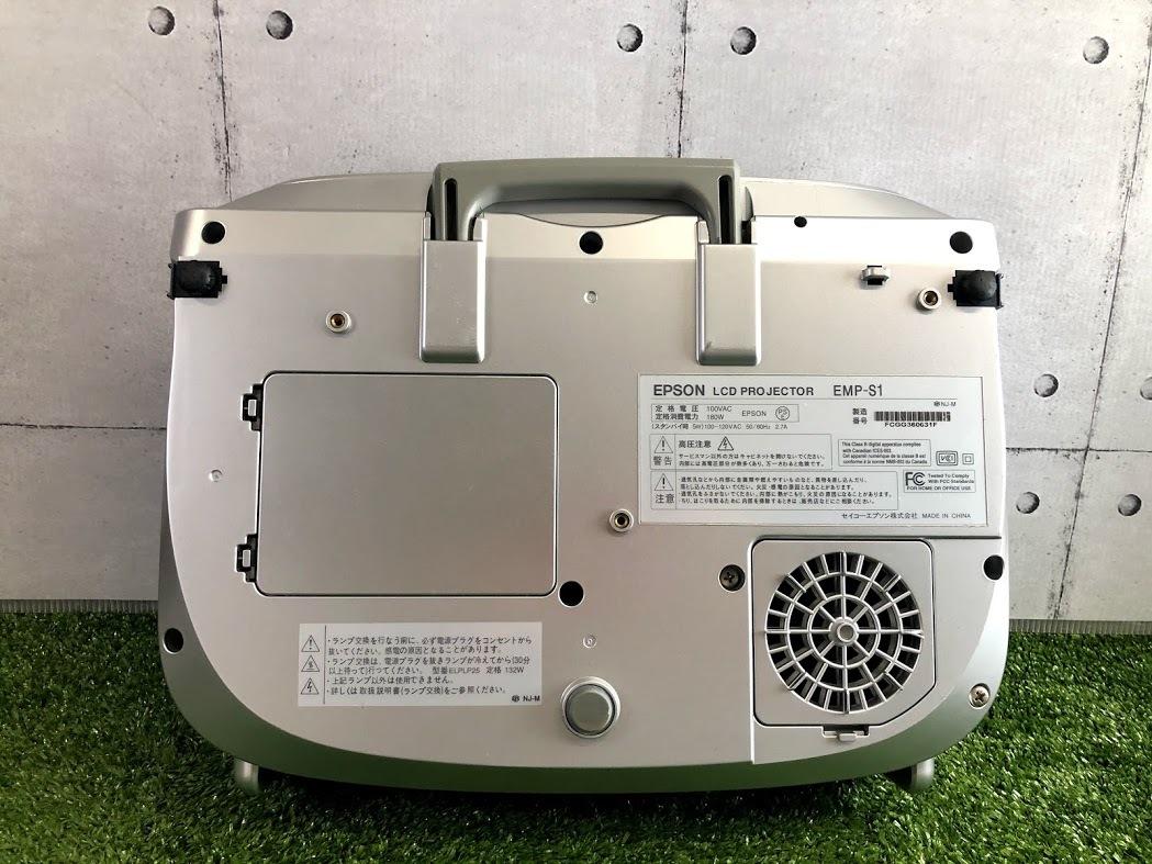 EPSON/エプソン 液晶プロジェクター EMP-S1 本体のみ 現状中古 訳あり(B757)_画像4