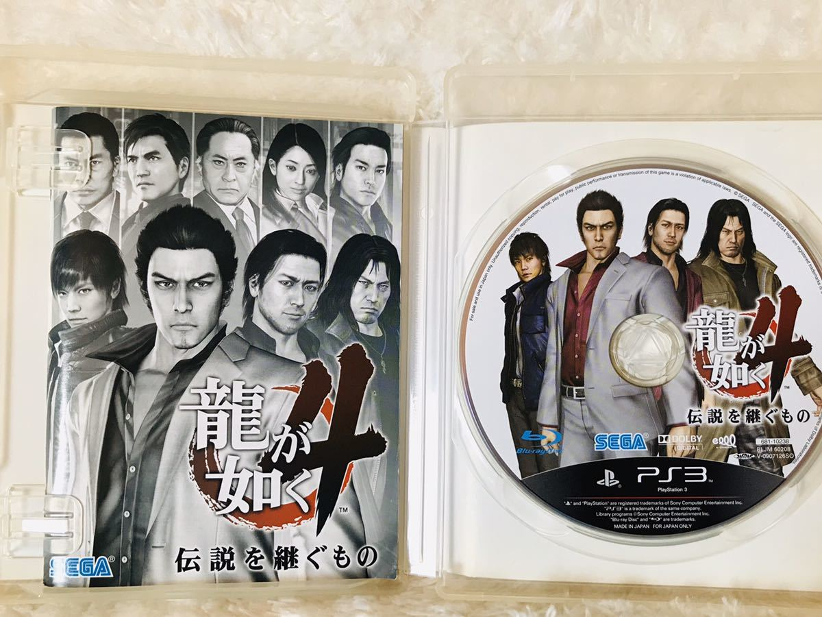 PS3 ゲームソフト『龍が如く4』
