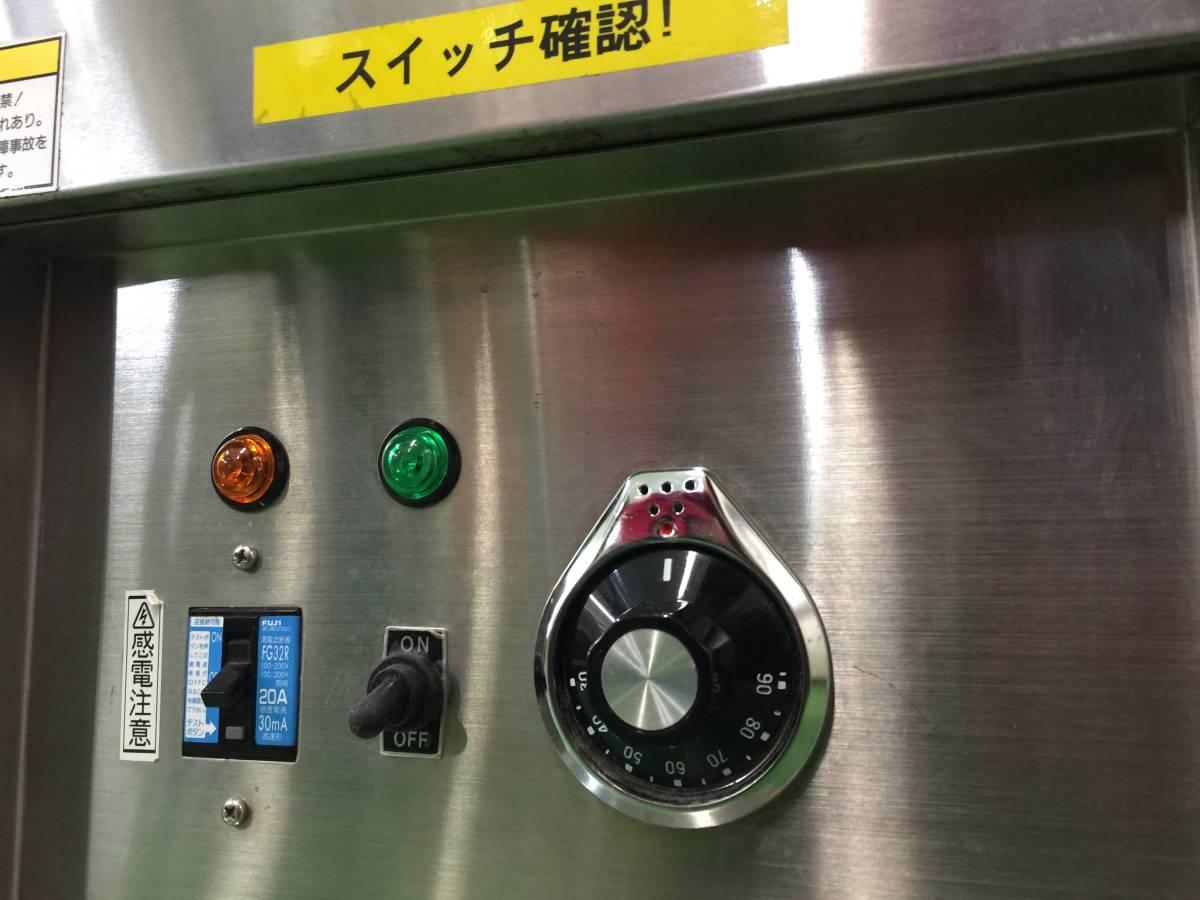 動作OK 業務用 ディッシュウォーマー 食器保温機②_画像4