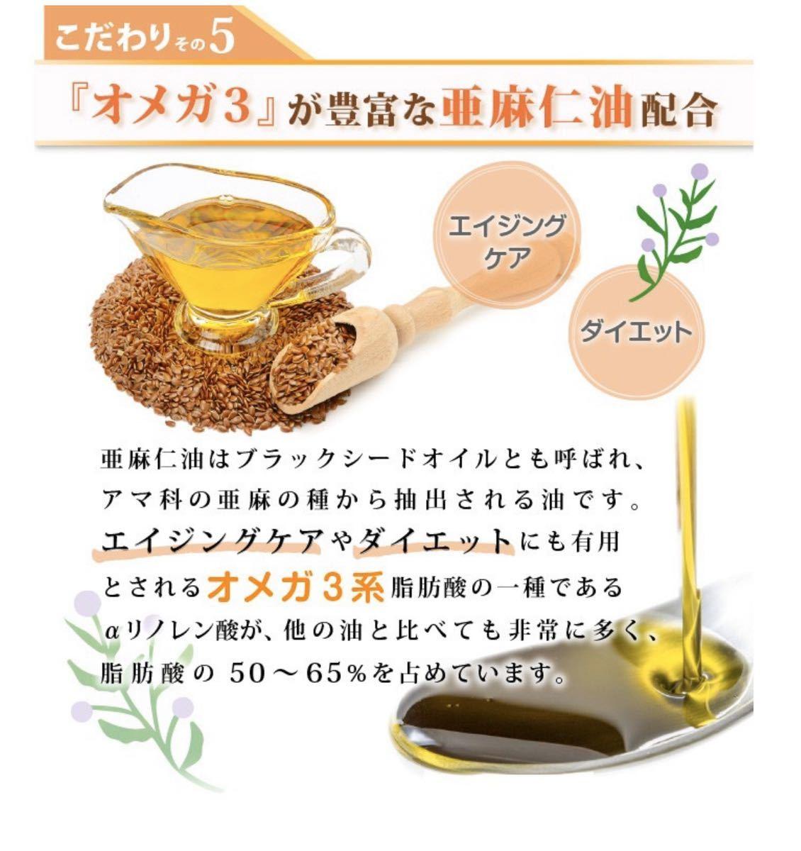すっぽん黒酢+にんにく卵黄 約1ヵ月分 アミノ酸 無臭にんにく ジャポニカ種 美容 健康 ダイエット_画像6