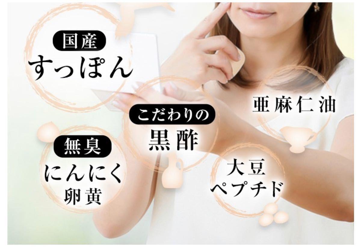 すっぽん黒酢+にんにく卵黄 約1ヵ月分 アミノ酸 無臭にんにく ジャポニカ種 美容 健康 ダイエット_画像7