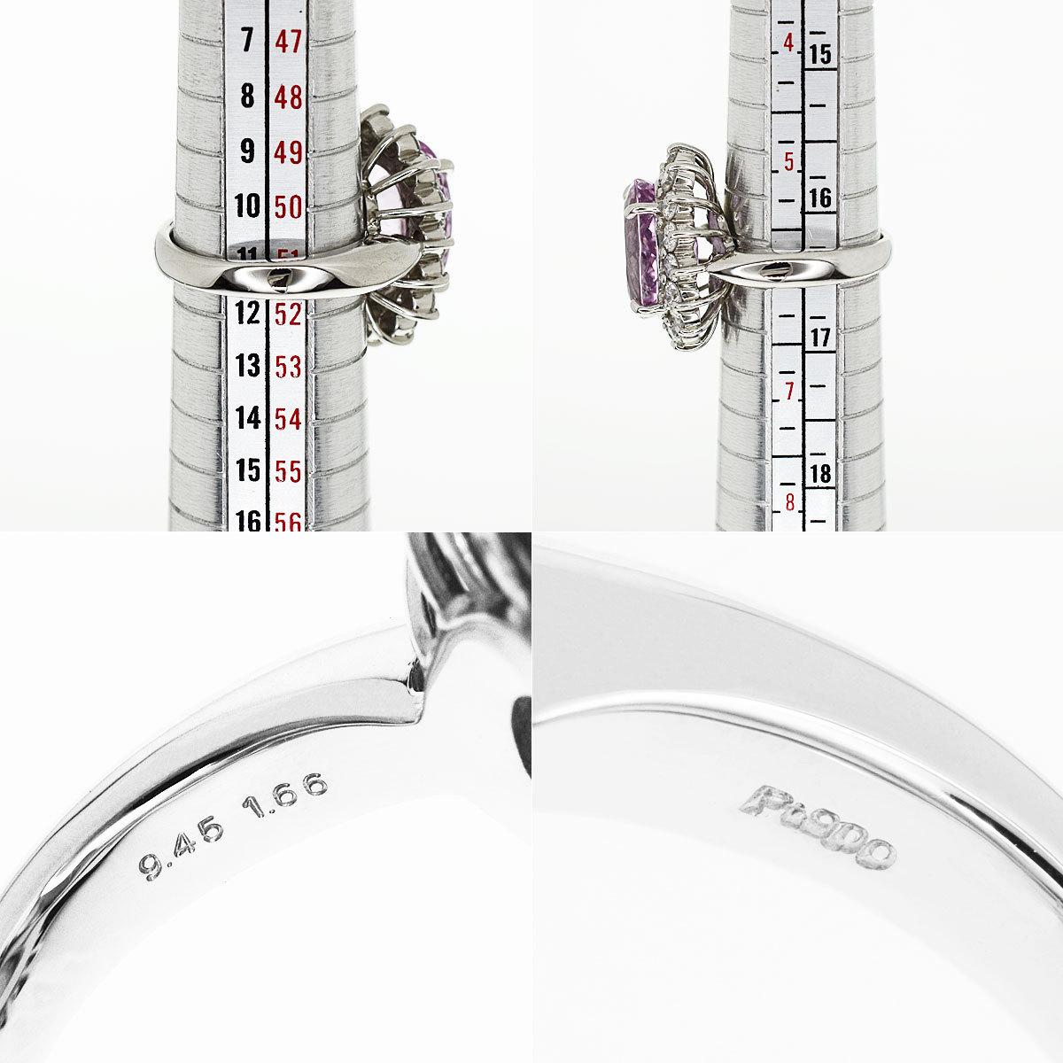インペリアル ピンクトパーズ(9.45ct) ダイヤ(D1.66ct) リング 日本サイズ約11号 #51 Pt900 鑑別書 指輪 28871104_画像4
