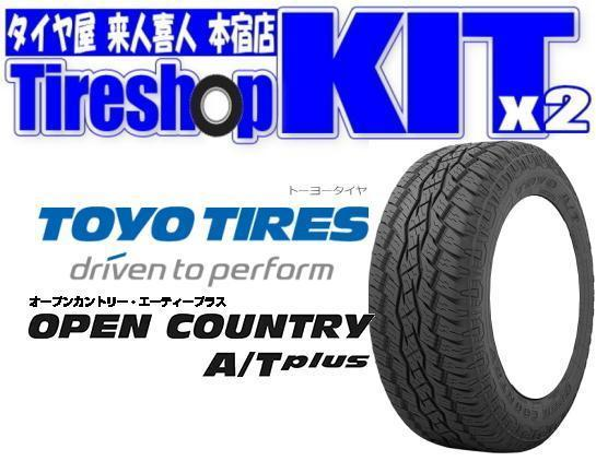 AME PPX DD-V6 新品16インチ 7.0J/+38 & TOYO OPENCOUNTRY A/Tplus 215/70R16*エクストレイル T31系後期/デリカD5/エクリプスクロス_画像4