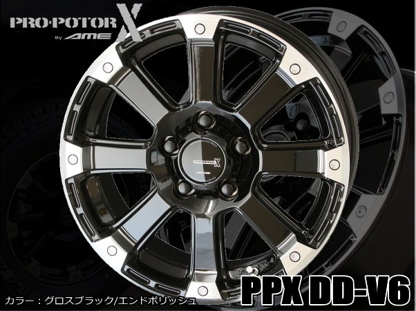 AME PPX DD-V6 新品16インチ 7.0J/+38 & TOYO OPENCOUNTRY A/Tplus 215/70R16*エクストレイル T31系後期/デリカD5/エクリプスクロス_画像2