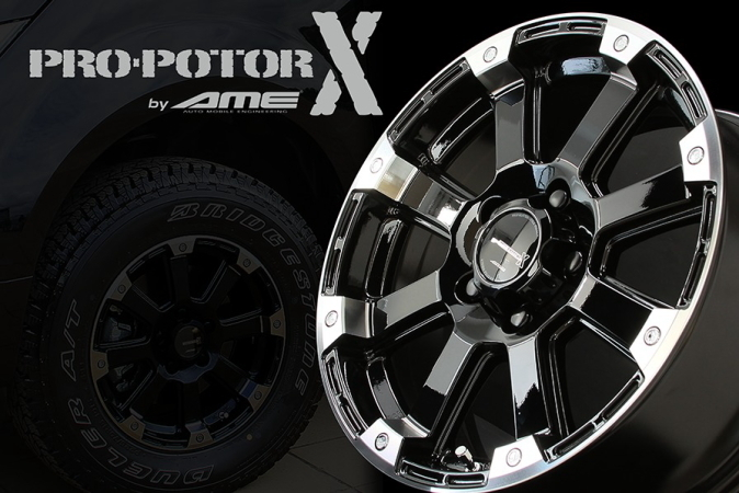 AME PPX DD-V6 新品16インチ 7.0J/+38 & TOYO OPENCOUNTRY A/Tplus 215/70R16*エクストレイル T31系後期/デリカD5/エクリプスクロス_画像3
